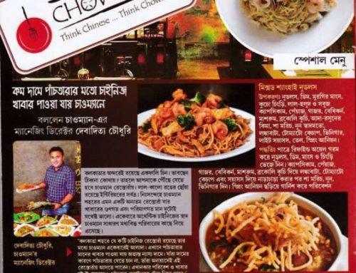 Featured in Bideshi Magazine – A Khabar 365 Publication